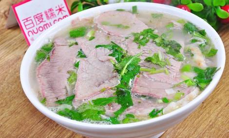 佬淮南牛肉汤