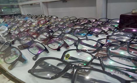 唐朋眼镜(解放路店)