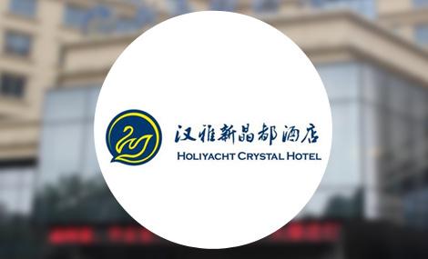 汉雅新晶都酒店