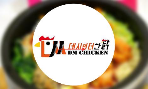 分米鸡 DMChicken - 大图