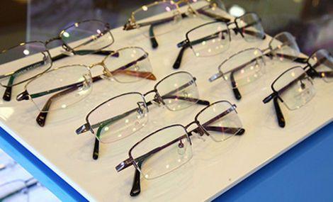 雅视眼镜店