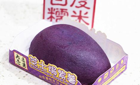 泰熙家(食裳汇店)