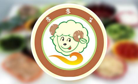 香香羊自动回转小火锅 - 大图