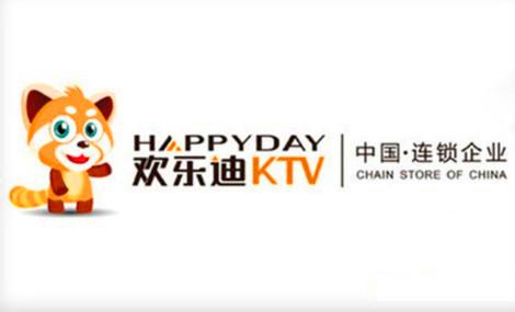 欢乐迪KTV - 大图