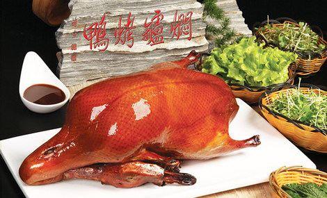 便宜坊烤鸭(甜水园店) - 大图