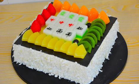 鑫雅蛋糕坊