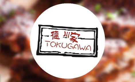 德川家日本料理 - 大图