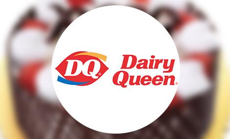【多店通用】DQ冰淇淋