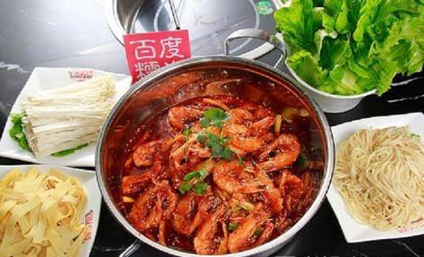 虾吃虾涮(三全路柳林店)