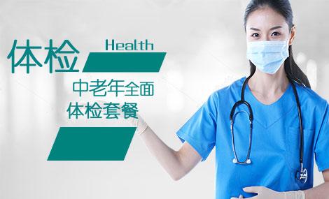 武汉方泰医院