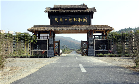 凤凰湖酒店