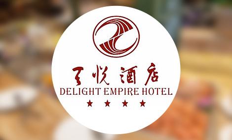 天悦酒店 - 大图
