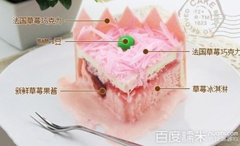 爱客多蛋糕店(黄花岗店)