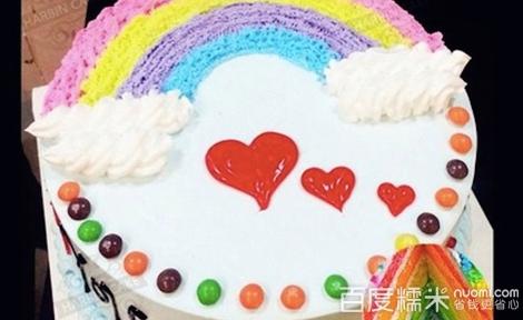 爱客多蛋糕店(陈家祠店)