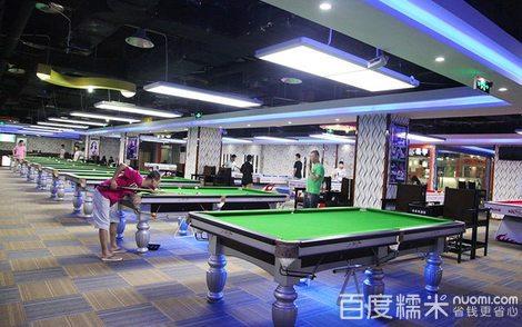永乐台球俱乐部(北城天街店)