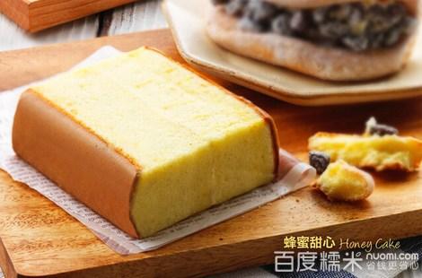 文宇奶酪(朝阳大悦城店)