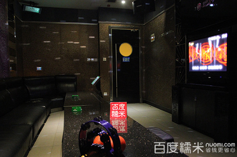 喜洋洋量贩式KTV(哈西万达店)