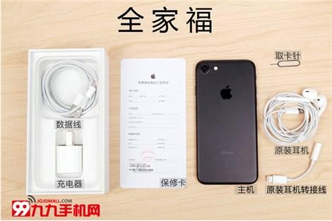 九九手机网(乐天店)