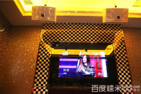 魔方KTV(北关店)