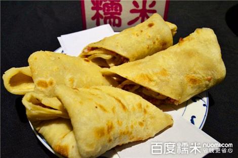 流常老豆腐(宝云街店)