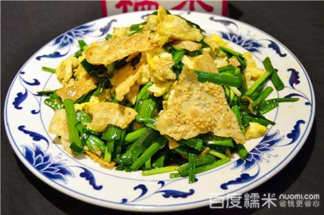 流常老豆腐(大庆路店)