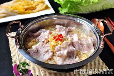 二回熟台式涮涮锅(晋江万达广场店)
