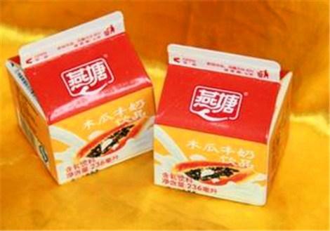 燕塘牛奶(新城店)