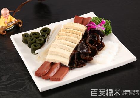 福口居(临淄店)