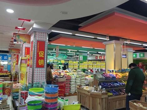 信特超市(朝阳店)