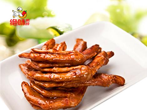 绝味鸭脖(新华国贸店)