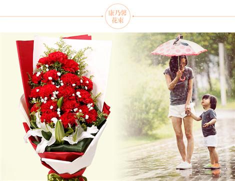 唯美爱婚庆鲜花