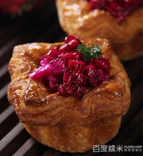 麦波蛋糕(荷叶塘店)