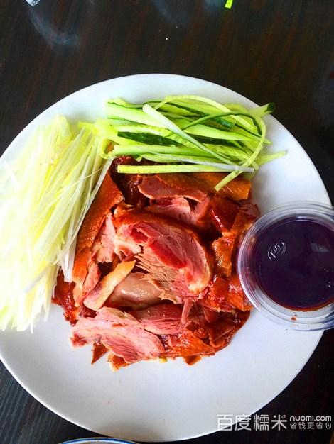 一品香北京烤鸭(五大花园店)