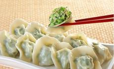 三十儿饺子招牌单人套餐