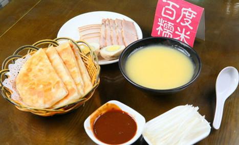 李连贵熏肉大饼(卢沟桥店)