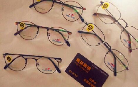 精益眼镜销售中心