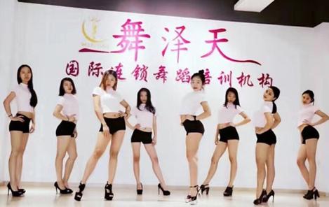舞泽天国际舞蹈培训(凤岗分校店)