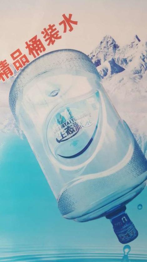 冰川洋水站(万年花城店)