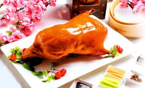 【新华大街】和丰轩烤鸭
