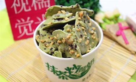 动e冻炒酸奶(德化二店)