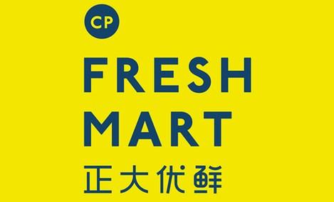 CP Fresh Mart 正大优鲜(中山南路店)