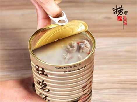 捞旺猪肚鸡(奥山店)