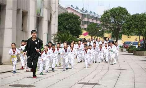 麒麟源跆拳道教育机构