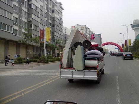 新百兴搬家服务部