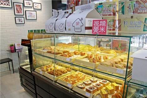 家佰利蛋糕(邛崃一店)