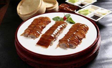 北京老铺烤鸭 - 大图