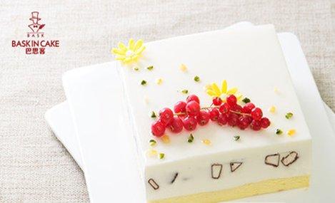 巴思客 Bask in cake