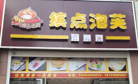 中国联通(临河区城里营业厅店)