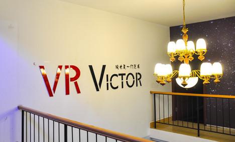 VR-Victor