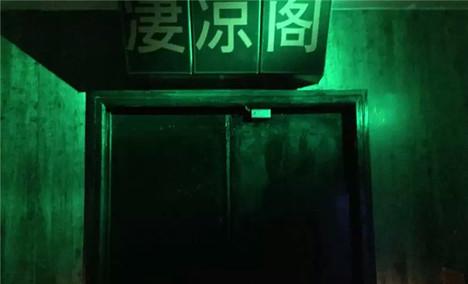 失落之城剧情密室逃脱(虹悦城店)